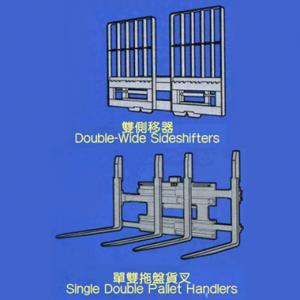 Single Double Pallet Handlers/Double-Wide Sideshifters